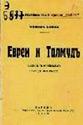 http://www.1-sovetnik.com/books/Wild-West/west-03.jpg